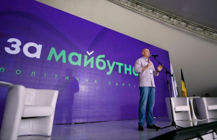 """Партія """"За Майбутнє"""" перемагає на Київщині"""